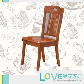 【LOVE樂芙】亞力士柚木色實木手把餐椅