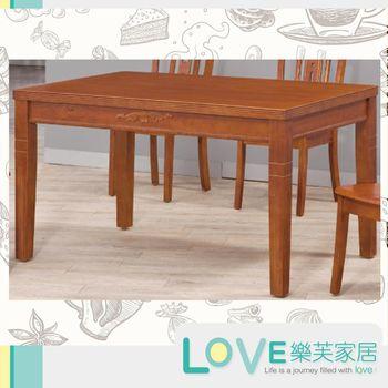 【LOVE樂芙】亞力士柚木色4.5尺半實木長方桌