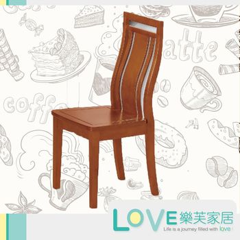 【LOVE樂芙】魯碧柚木色板面餐椅