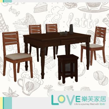 【LOVE樂芙】魯碧實木柚木色餐椅