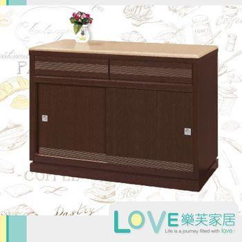 【LOVE樂芙】戈登胡桃4尺石面餐櫃