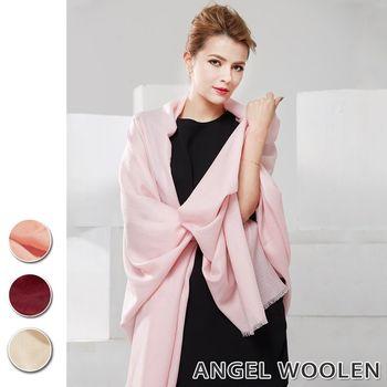 【ANGEL WOOLEN】極緻羔羊毛鑽石紋披肩 圍巾(共四色)