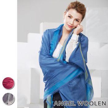 【ANGEL WOOLEN】簡約風尚100%Cashmere羊絨披肩 圍巾(共三色)