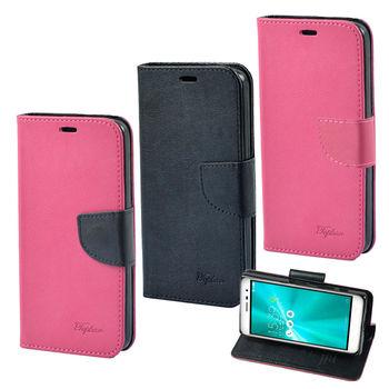 【Topbao】ASUS ZenFone 3 (ZE552KL) 5.5吋 時尚雙色輕盈側立磁扣插卡TPU保護皮套