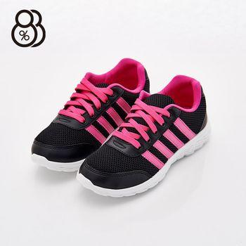 【88%】運動休閒風 四線皮革網布 綁帶 運動鞋 慢跑鞋 休閒鞋 2色