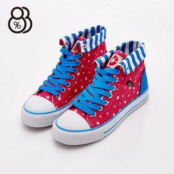 【88%】MIT台灣製 普普風撞色 星星線條 平底 帆布鞋 休閒鞋 2色