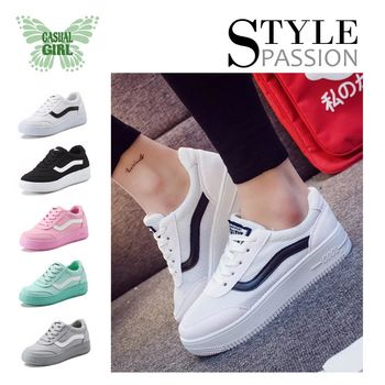 CASUAL GIRL「陽光女孩」透氣增高防滑休閒鞋(白色)