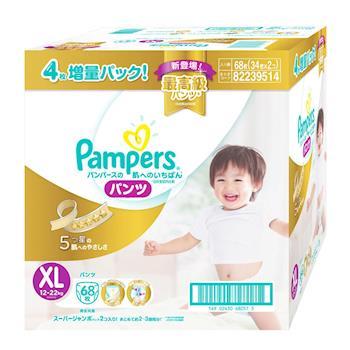 【幫寶適】特級棉柔 拉拉褲(XL)68片/箱