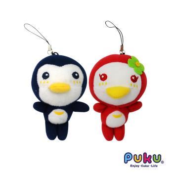PUKU藍色企鵝 - 玩偶吊飾2入