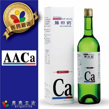 【AA鈣】★ AA鈣 杏懋 藤田鈣液劑750ml ★