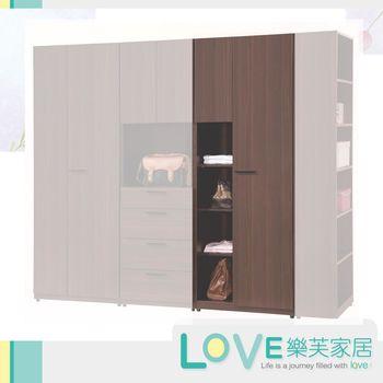【LOVE樂芙】傑拉斯胡桃色2.5尺單門衣櫃