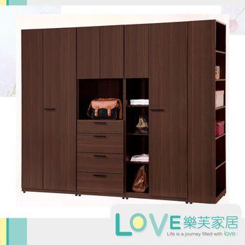 【LOVE樂芙】傑拉斯胡桃色8尺組合衣櫃(全組)