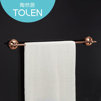 【Tolen陶然居】強力無痕吸盤-Hyco吸哈扣-不鏽鋼毛巾架(玫瑰金)