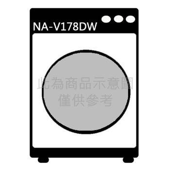 ★贈好禮★『Panasonic』☆ 國際 16kg ECONAVI 洗脫滾筒洗衣機 NA-V178DW