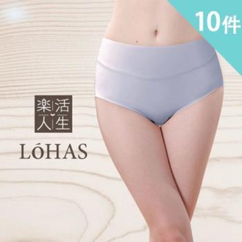 [樂活人生LOHAS] 精品級英國頂級天絲棉中腰內褲5入+奢華PIMA棉高腰無壓舒適褲5入(獨家)