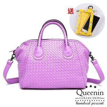 【+1元多1件】DF Queenin日韓 - 日系編織款大容量2用式貝殼包-共2色(送手機袋零錢包1入)
