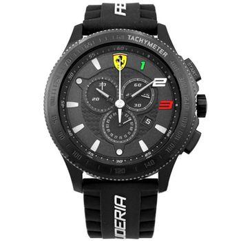 Scuderia Ferrari SF116 法拉利 極限速度 計時橡膠腕錶-48mm/FA0830243