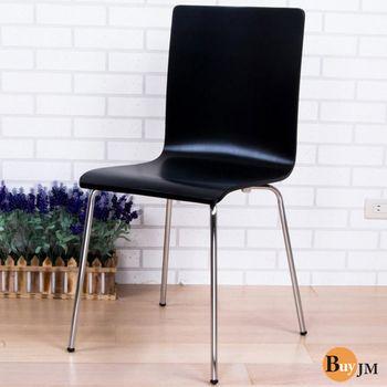 BuyJM 北極熊實木造型餐椅(2色可選)