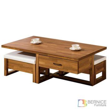Bernice-薩爾4.3尺二抽大茶几(送收納椅凳)