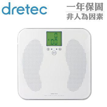 【dretec】日本DACCO兒童寵物電子體重計-白