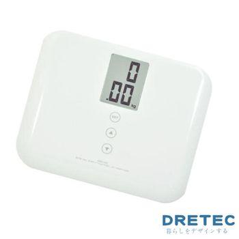 【dretec】Pico 輕巧BMI值/基礎代謝雙功能體重-白