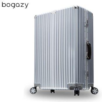 【Bogazy】淬鍊經典 26吋PC鋁框鏡面行李箱(銀色)