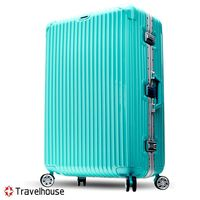 ~Travelhouse~鑠金風華特仕版 29吋PC鋁框鏡面行李箱 ^#40 蒂芬妮藍 ^