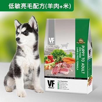 美國《魏大夫》低敏亮毛(羊+米) 7kg(公斤)