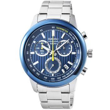 SEIKO精工三眼計時鋼帶錶-藍面 / SSB207P1
