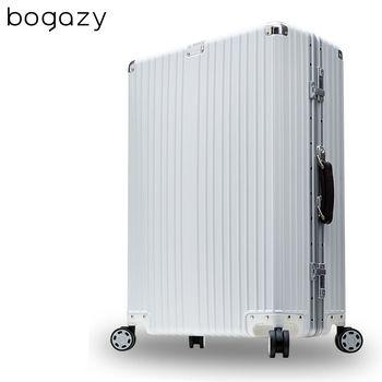 【Bogazy】淬鍊經典 24吋PC鋁框鏡面行李箱(白色)