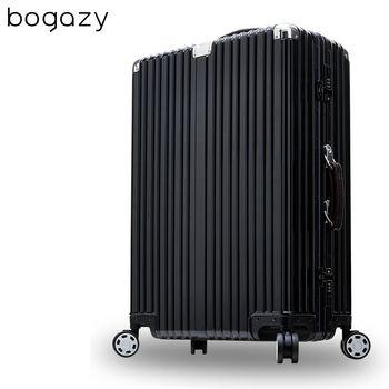 【Bogazy】淬鍊經典 24吋PC鋁框鏡面行李箱(黑色)