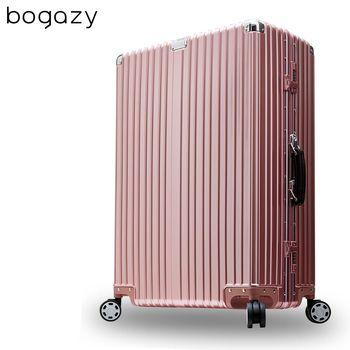 【Bogazy】淬鍊經典 20吋PC鋁框鏡面行李箱(玫瑰金)