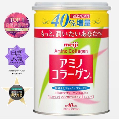 [明治]膠原蛋白粉罐裝40日份(284g/罐)