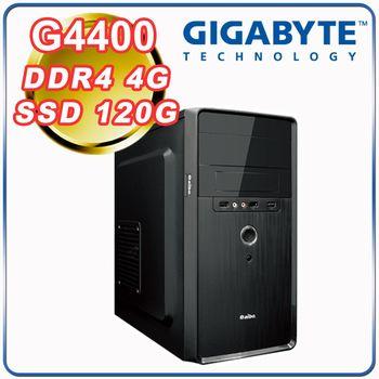  技嘉H110平台 小資首選 Intel G4400雙核 4G記憶體 SSD120G 經濟文書型電腦