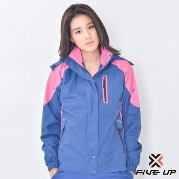 FIVE UP-二件式外套-女-深藍