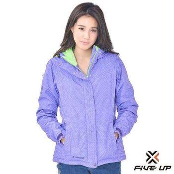 FIVE UP-修身顯瘦連帽鋪棉外套-女-紫
