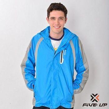 FIVE UP-二件式外套-男-深藍
