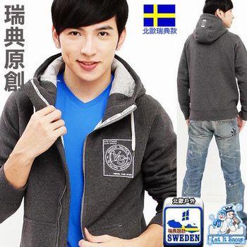 【北歐戶外趣】瑞典款 男款連帽厚磅棉極地禦寒外套(LA440403 炭灰/藍綠擇一 )