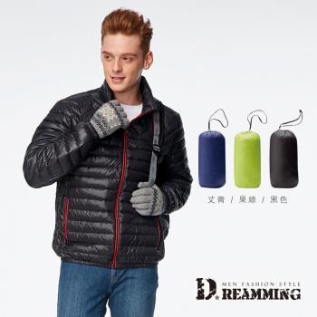 【Dreamming】超輕量可收納保暖羽絨外套 (共三色)  輕盈強效鎖溫