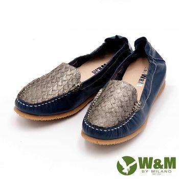 W&M 可踩式雙穿民俗風編織懶人鞋女鞋-深藍(另有粉)
