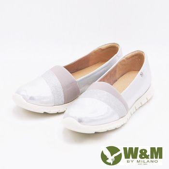 W&M 素面中性厚底休閒鞋 女鞋-銀(另有黑)