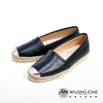 WALKING ZONE 高質感皮革懶人鞋 女鞋-黑(另有銀)
