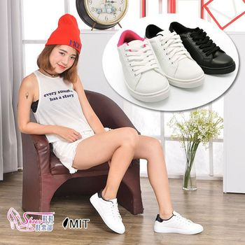 【ShoesClub】【108-GV8326】台灣製MIT 學院風 皮革素面 綁帶休閒滑板鞋.3色 黑/白粉/白黑【ShoesClub】【108-GV8326】