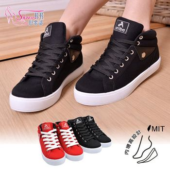 【ShoesClub】【107-AB8012】台灣製MIT 百搭款素面 內增高 帆布高筒休閒鞋.2色 黑/紅