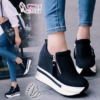 【ShoesClub】【054-A98】韓妞雙側拉鍊 內增高 厚底 休閒鞋. 黑色