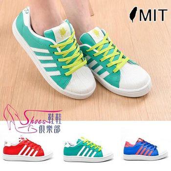 【ShoesClub】【189-P80133】台灣製MIT 橫條紋皮革休閒滑板鞋.3色 綠/水藍/紅