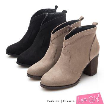 ☆Love Girl☆氣質滿分V領口修腿拉鍊短踝靴