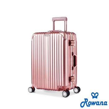 Rowana 魔幻星鑽金屬平框避震行李箱 25吋(多色任選)