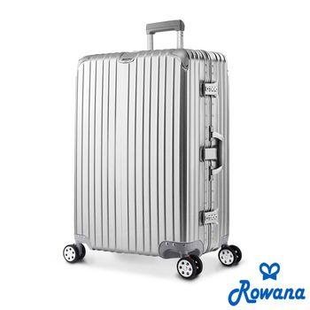Rowana 魔幻星鑽金屬平框避震行李箱 29吋(多色任選)
