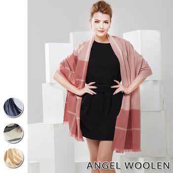 【雙11 買1送1】【ANGEL WOOLEN】極簡美學100%Cashmere羊絨披肩 圍巾(共四色)